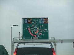 首都高は渋滞