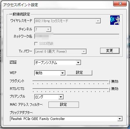gw-us54gxs 設定画面