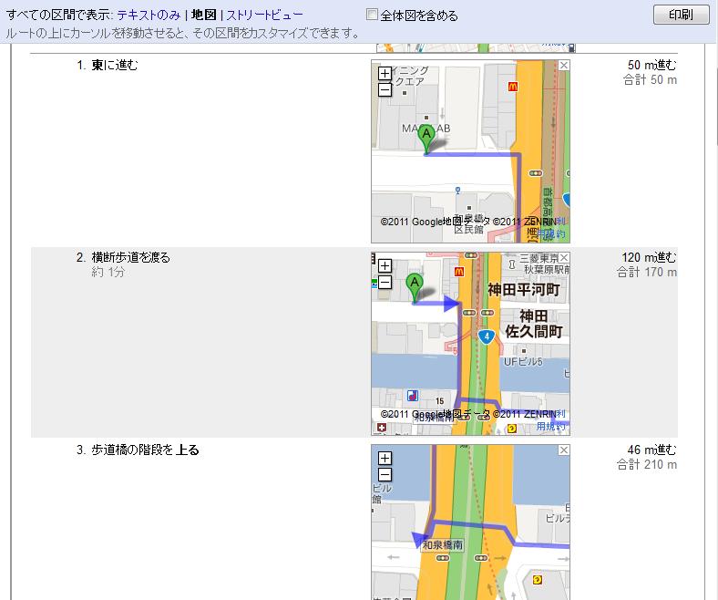 説明文+コマ地図