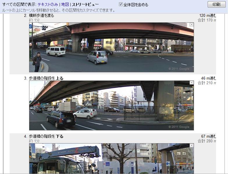 説明文+ストリートビュー