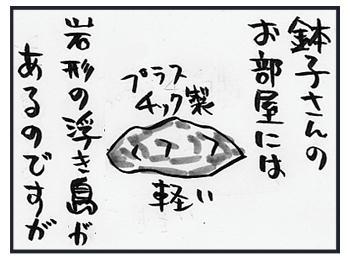 120317b.jpg