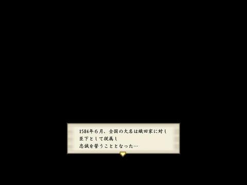 diary091208_4.jpg