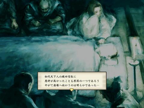 diary091208_6.jpg