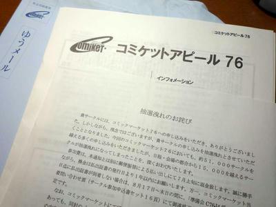 P1110774.JPG