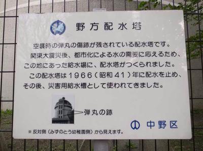 R0016540.JPG