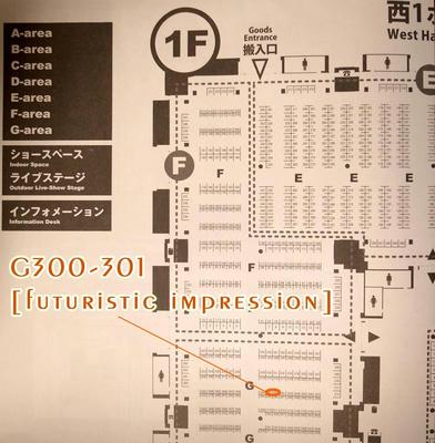 R0019508.JPG