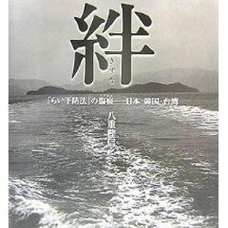 f8ba9875.jpg