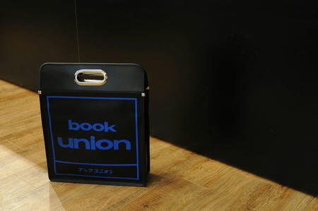 bookunion_bag1.JPG