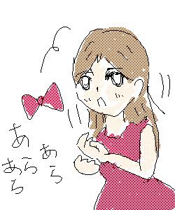 ロン毛A菜