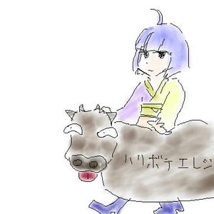 ushi.jpg
