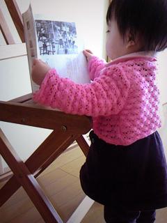 SCJを読む赤子
