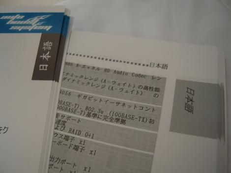 DSCN1248_R.JPG