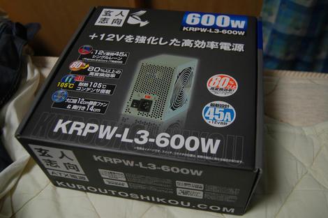 DSC_4900_R.JPG