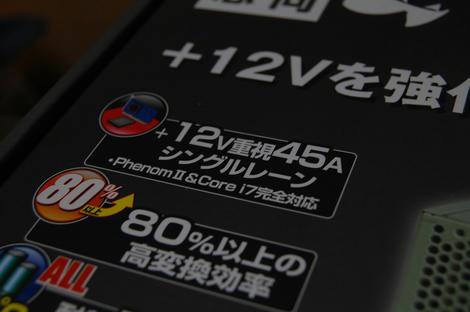 DSC_4902_R.JPG