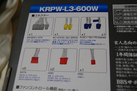 DSC_4904_R.JPG