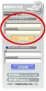 accesstrade-program-1.jpg
