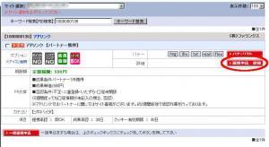 adlink-program-4.jpg