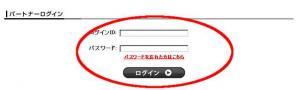 affiliate-b-program-3.jpg