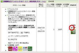 affiliate-b-program-5-1.jpg