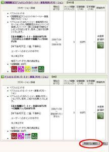affiliate-b-program-6.jpg