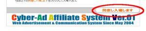 cyber-ad-program-1.jpg