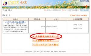 cyberark-program-6.jpg