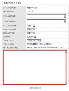 fc2-plugin-11.jpg