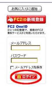 fc2-plugin-1.jpg