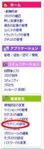fc2-plugin-3.jpg