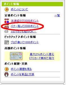 fruitmail-program-3.jpg