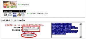 fruitmail-program-4.jpg