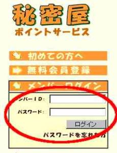himitsuya-program-1.jpg