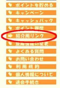 himitsuya-program-2.jpg