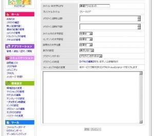 howtokeisai-3.jpg