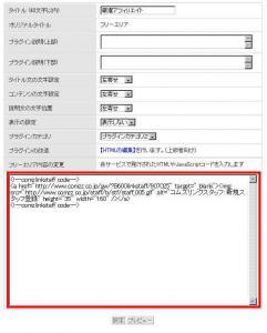 howtokeisai-4.jpg