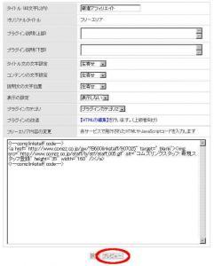 howtokeisai-5.jpg