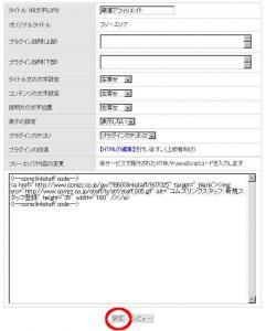 howtokeisai-7.jpg