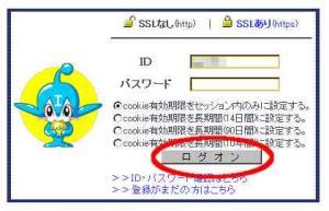 infocash-program-3.jpg