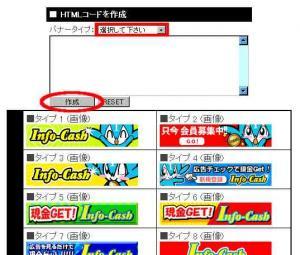 infocash-program-4.jpg