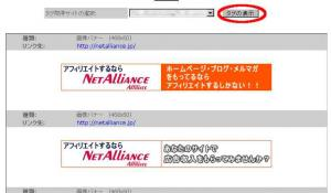 netalliance-program-10.jpg