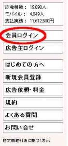 nishinari-program-1.jpg