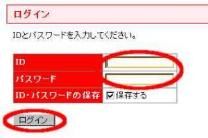 nishinari-program-2.jpg