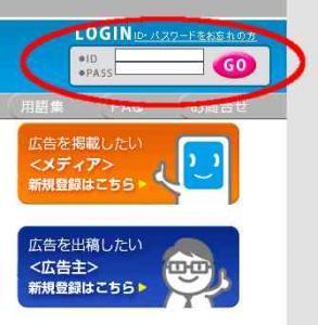 smart-c-program-1.jpg