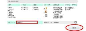 smart-c-program-4.jpg