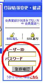 infocash-program-1.jpg