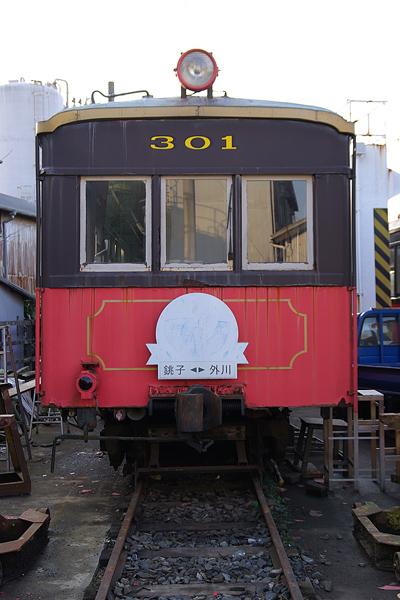 鶴見臨港鉄道が1930年新潟鐵工所にモハ105として発注したこの車両は、... 彷鉄 電車(準大