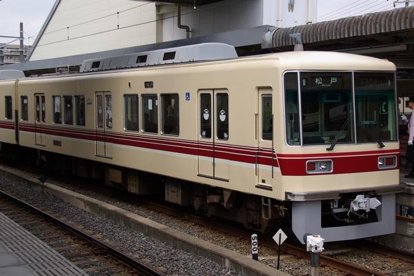 新京成8800系 - JapaneseClass.jpJapaneseClass.jp Logi