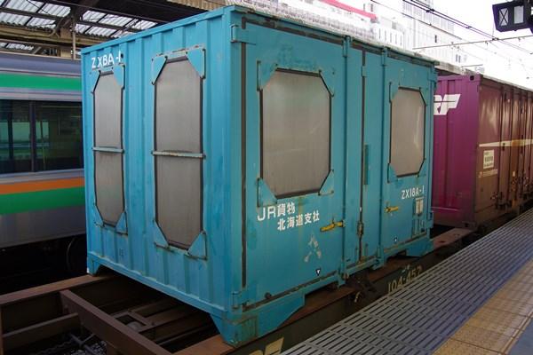 きかんしゃトーマス・汽車のえほんのレギュラー機関車の画像 p1_2
