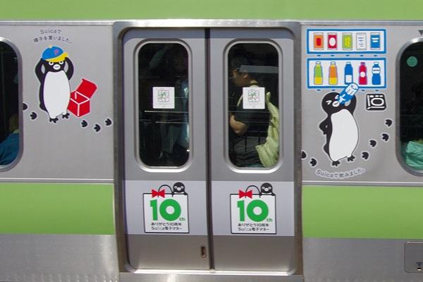 http://file.jnr.blog.shinobi.jp/K5P_8831.JPG
