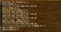 blog36.JPG